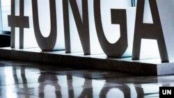 时事大家谈:特朗普习近平联大交锋,75载联合国何去何从?