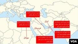د ایران او عربستان تر منځ سیاسي کړکیچ د منځني ختیځ پر نقشې
