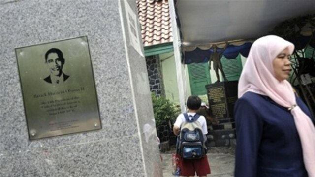 SD Negeri 01 Menteng, tempat Presiden AS Barack Obama pernah bersekolah pada 1960-an. (Foto: Dok)