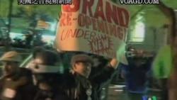 2011-11-16 粵語新聞: 紐約法官裁決禁止示威者回公園露宿