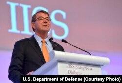 美国国防部长卡特在香格里拉会议上发表主旨讲话(2015年5月30日)