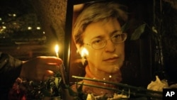 Politkovskaya Murder Still Unsolved