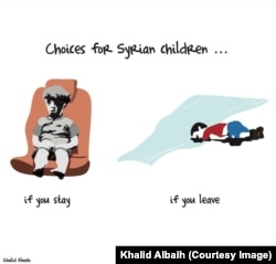 A political cartoon by Khalid Albaih, based on widely shared images of Syrian refugee children Alan Kurdi and Omran Daqneesh.