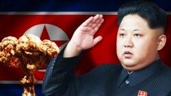 """时事大家谈: 朝鲜核爆不断升级,金家王朝为啥 """"核""""心不泯?"""