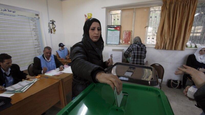 د اردن په پارلماني انتخاباتو کې د اخوان المسلین ډلې ۱۵ څوکۍ ګټلي