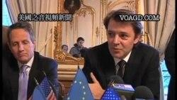 2011-12-07 美國之音視頻新聞: 美國財長訪問歐洲表信心促行動