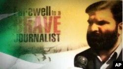 پاکستان صحافیوں کے لیے ایک خطرناک ملک
