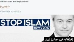 Dutch anti-Islam politics