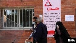 مرگ چندین نفر در استانهای مختلف ایران در اثر ابتلا به ویروس H1N1 موجب نگرانیهای فراوانی شده است.