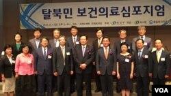 4일 서울 프레스센터 국제회의장에서 통일보건의료학회의가 주최하는 탈북민 보건의료심포지엄이 열렸다.