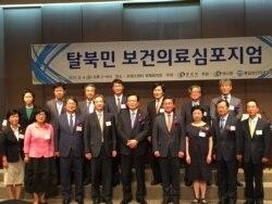 한국 탈북민 보건의료 지원 논의 토론회 열려