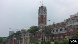 台湾总统府资料照(齐勇明摄)