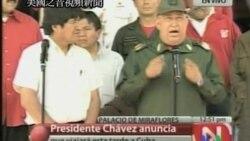 2011-09-18 美國之音視頻新聞: 查韋斯星期日再次到古巴化療