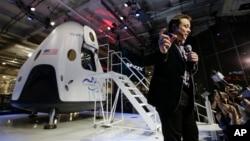 ຍານອາວະກາດ ຂອງບໍລິສັດ SpaceX