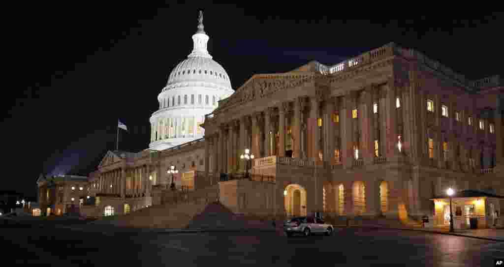 Kongress binosi, Vashington