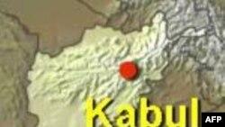 مقامات امنيتی افغانستان: يک موشک به کاخ رياست جمهوری افغانستان در کابل اصابت کرده است
