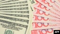 Hoa Kỳ và các nước khác rằng Bắc Kinh giữ đồng Nguyên thấp một cách giả tạo để đạt lợi thế cạnh tranh một cách bất công