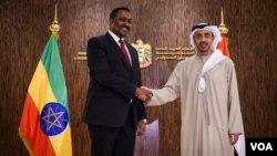 ETHIOPIAN OFFICIAL PUPLICATION