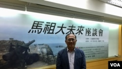 淡江大学大陆研究所副教授陈建甫(美国之音许宁拍摄)