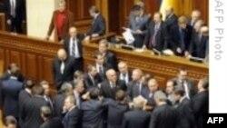 Конституційний суд: у депутатів можна забрати недоторканність