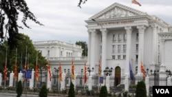 Zgrada Vlade u Skoplju
