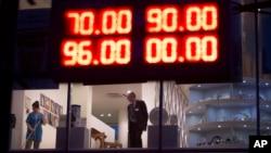 2014年12月1日俄罗斯莫斯科汇率显示仪