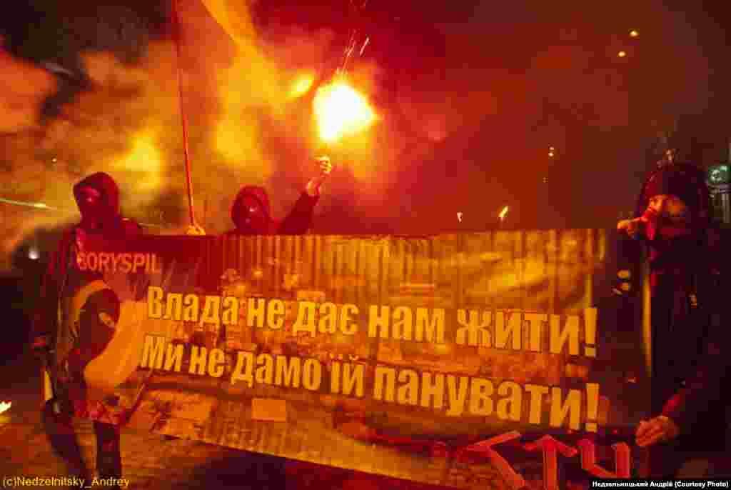 Київ. Смолоскипна хода