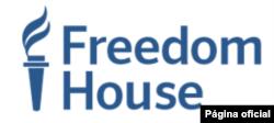 """""""自由之家""""组织的标徽"""