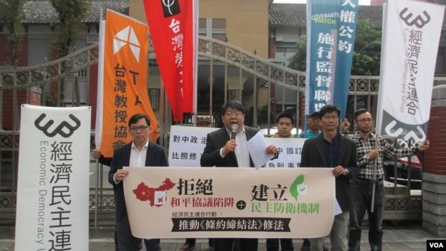 """""""公投全是假的,赢得政权才是真的""""—台湾学者谈两岸和平协议公投"""