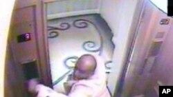 Hoton shari'ar yeriman Saudi Arabiya da aka yankewa hukuncindaurin shekaru ashirin