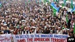 Պակիստանի վարչապետ. «ԱՄՆ-ի դիվանագետի կարգավիճակը որոշելու է դատարանը»