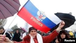 Piştevanên Rûsya li nêzîkî bingehekê leşkerê Ukrayna kombûne.