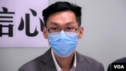 香港民主黨醫療衛生政策副發言人袁海文(美國之音 湯惠芸拍攝)