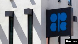 FILE - The Organization of the Petroleum Exporting Countries (OPEC) logo is pictured at its headquarters in Vienna, June 10, 2014.