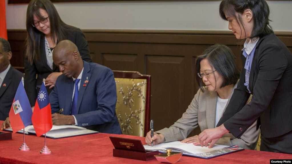 台灣總統蔡英文與海地總統莫伊茲簽署聯合公報(台灣總統府圖片)