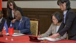 中国争夺台湾邦交国之际海地总统访台
