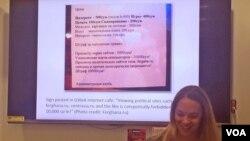Sara Kendzior (Sarah Kendzior), Jorj Vashington universitetidagi davra suhbatida, 9-iyul, 2014