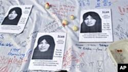 لندن میں ایک بچہ ایک مظاہرے کے دوران سکینہ کی جاں بخشی کے لیے ایک پٹیشن پر دستخط کررہا ہے۔