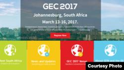 全球创业大会在南非约翰内斯堡举行为期4天的年会(网页截图)