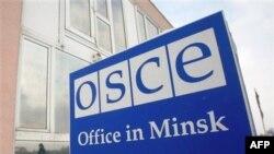 OSBE po punon për të rifilluar operacionet në Bjellorusi