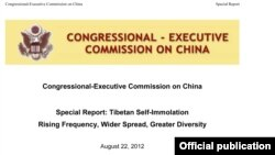 美国国会行政当局中国委员会发布的藏人自焚现象的报告