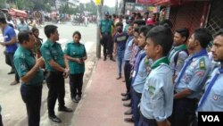 BD Rover Scout