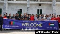 تیم ملی فوتبال فلسطین پس از ورود در شهر کابل