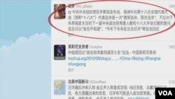 官员回答网民关于下一届中央政治局常委人数和十八大开会日期的提问(视频截图)