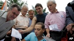 Владимир Милов и его сторонники