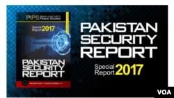 نیشنل سکیورٹی رپورٹ 2017