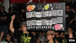 港視員工10月20在政府總部萬人集會上促解釋拒發牌理由(美國之音圖片/海彥拍攝)
