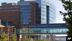 马里兰州巴尔的摩的约翰·霍普金斯大学医院