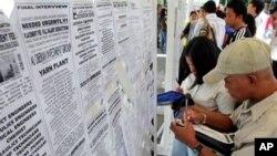 فلپائن کے شہریوں پر 41 ملکوں میں ملازمت کرنے پر پابندی
