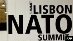 Президент Обама прибув у Лісабон на саміт НАТО